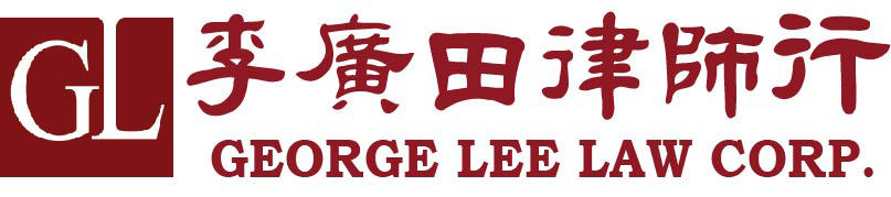 George Lee Law Corp.